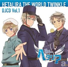 Hetalira The World Twinkle DJCD 1.jpg