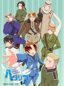 Les animes de l'été 2015 225px-Hetalia06_kv02